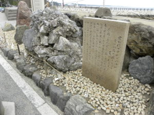 Mieken Futamiura Sazarestone