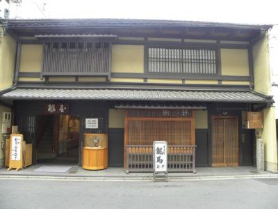 Sakamoto Ryoumo Kyoto gukyoato
