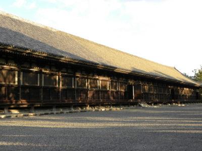 Kyoto Sanzyusangendo