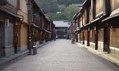 Kanazawa Higashinocyagai