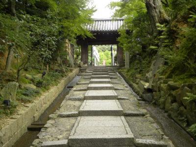 Koudaiji stone stairs