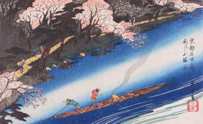 人間一体、何が幸せなのか分からない 森鴎外『高瀬舟』