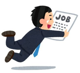 内閣府経済諮問会議発表「氷河期世代、3年で30万人雇用」について
