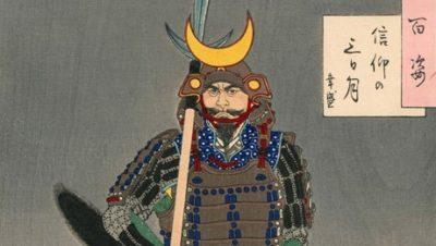戦前教育で、必ず教えられる忠臣の代表 『山中鹿之助』