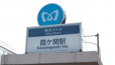 トカゲの尻尾切り 松本清張『ある小官僚の抹殺』