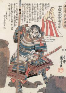 情に厚い猛将だが、政治力の無さ故、敗れた武将『柴田勝家』