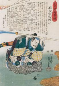 石田三成の足りない「武」を補った武将 『島清興:左近』